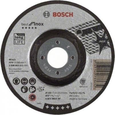 Круг зачистной BOSCH Best for Inox 125x7x22 (2.608.603.511) по нержавеющей стали круг зачистной обдирочный для нержавейки 150х22х6 мм inox bosch профи