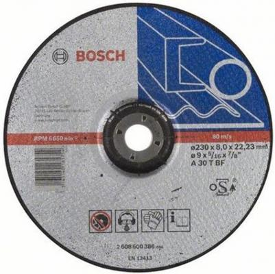 Круг зачистной BOSCH Expert for Metal 230x8x22 (2.608.600.386) по металлу круг зачистной по металлу bosch 150х22х6 мм вогнутый