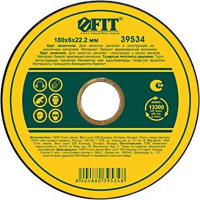 Круг зачистной FIT 39534 180х6.0х22мм по металлу
