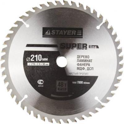 Круг пильный твердосплавный STAYER MASTER 3681-210-30-36 opti-line по дереву 210х30мм 36T горшок керамический с поддоном котэ 4л d21см h16см
