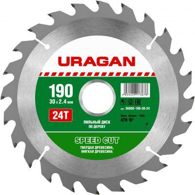 Круг пильный твердосплавный URAGAN 36800-190-30-24 быстрый рез по дереву 190х30мм 24т