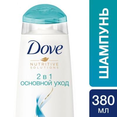 DOVE Hair Therapy Шампунь и бальзам-ополаскиватель 2в1 Основной уход 380мл