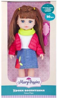 Кукла Mary Poppins Уроки воспитания 36 см со звуком 451256 пупс mary poppins моя первая кукла бекки с игрушкой 30 см со звуком 451187