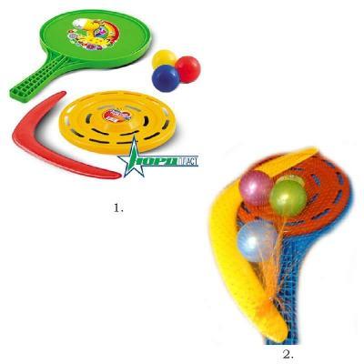 Купить Игровой набор Нордпласт Игровой набор № 70 6 предметов, Ведерки, лопатки и формочки для детей