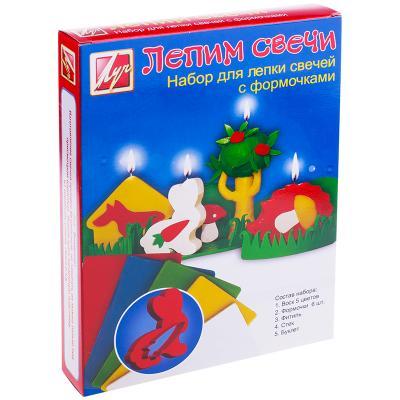 Набор для лепки ЛУЧ Лепим свечи набор для лепки луч пластилиновая мозаика 1 овечка 10967