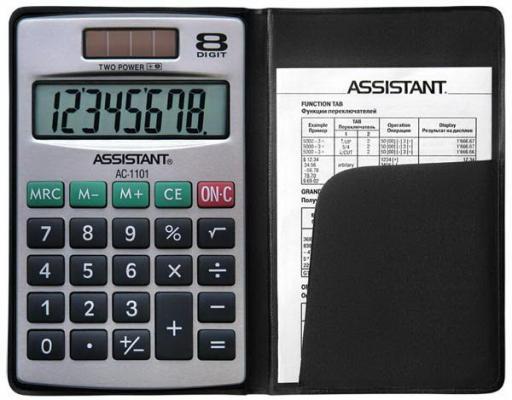Калькулятор карманный 8-разр., двойное питание, ПВХ обложка, металл. панель, разм.115х69х10 мм