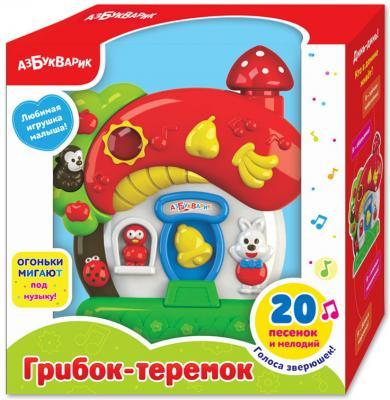 Интерактивная игрушка АЗБУКВАРИК Грибок-теремок от 3 лет музыкальные игрушки азбукварик чудо грибок