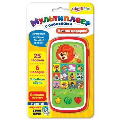 купить Интерактивная игрушка АЗБУКВАРИК Мультиплеер Вот так сюрприз! от 1 года по цене 370 рублей