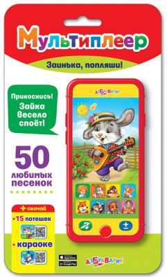 Интерактивная игрушка АЗБУКВАРИК Заинька, попляши! от 2 лет антистрессовая игрушка заинька 2119106