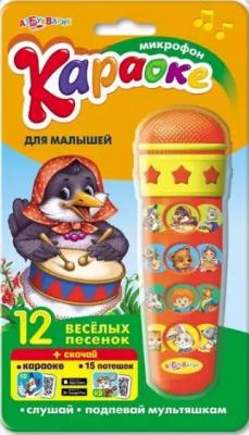 Купить Интерактивная игрушка АЗБУКВАРИК Караоке для малышей от 3 лет, разноцветный, пластик, унисекс, Игрушки со звуком