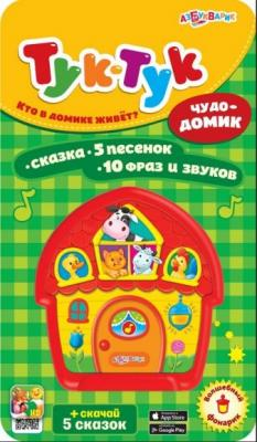 Муз.игрушка Чудо-домик обучающая книга азбукварик чудо домик 4680019280271