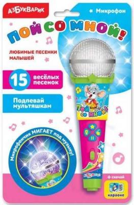 Микрофон Любимые песенки малышей с огоньками песенки для малышей книжка игрушка