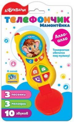 Интерактивная игрушка АЗБУКВАРИК Мамонтенка Алло-алло от 3 лет цена 2017
