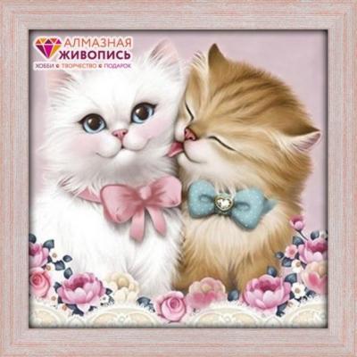 Алмазная живопись Кот и кошка 25х25 масляная живопись mingle