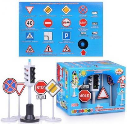 Купить Набор Светофор с дорожными знаками, 14 знаков, ФОРМА, унисекс, Игровые наборы для мальчиков