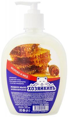 Мыло жидкое ХОЗЯЙКИНЪ Молоко и мед 500 мл
