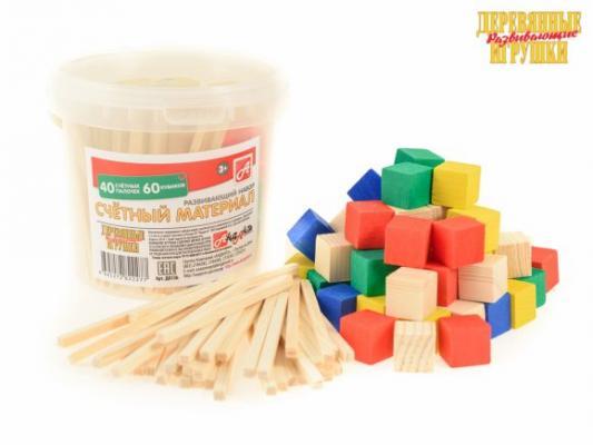 Счетный материал 100 (палочки 40 шт + кубики 60 шт деревянные игрушки tooky toy кубики ферма