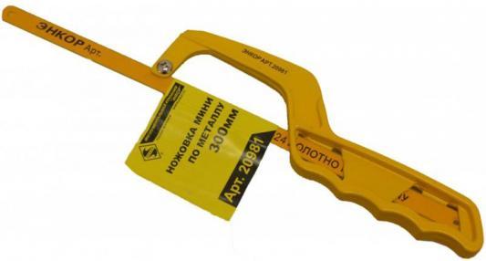 цены на Ножовка ЭНКОР 20981 по мет Мини 300мм  в интернет-магазинах