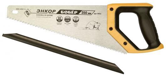 Ножовка ЭНКОР 9854 350мм Бобер ножовка энкор 9868