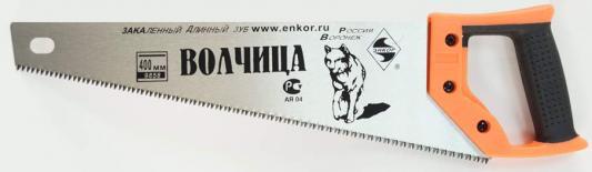 Ножовка ЭНКОР 9858 400мм Волчица закаленный зуб ножовка энкор 9868