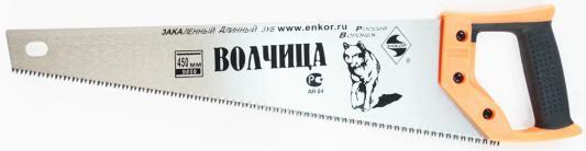 Ножовка ЭНКОР 9859  450мм Волчица закаленный зуб