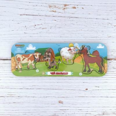 Купить Вкладыш Чей малыш?, корова-собака-овца-лошадь, Woodland, Вкладыши и матрасики