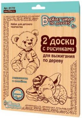 Купить Доски для выжигания 2 шт Медвежонок и слоненок, Десятое королевство, Выжигание и поделки из дерева