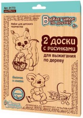Купить Доски для выжигания 2 шт Белочка и мышка, Десятое королевство, Выжигание и поделки из дерева