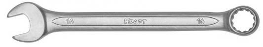 Ключ комбинированный KRAFT КТ 700510 (16 мм) хром-ванадиевая сталь (Cr-V) ключ комбинированный kraft с храп механизмом 12 мм кт 700734