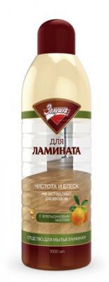Средство чистящее ЗОЛУШКА, для ЛАМИНАТА, 1л