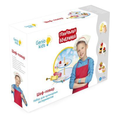 Набор GENIO KIDS Шеф-повар от 5 лет набор для творчества genio kids неоновые витражи от 3 лет