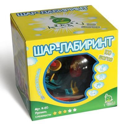 Интерактивная игрушка Kakadu Шар- лабиринт от 3 лет игрушка головоломка шар лабиринт 35 шагов d 16 5 26см