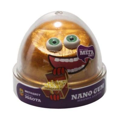 Купить Жвачка для рук жвачка для рук NanoGum Жвачка для рук полимер золотой металлик, Интерактивные мягкие игрушки