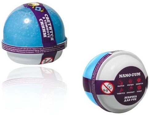 Жвачка для рук Nano gum, светится в темноте синим , 25 гр. жвачка для рук жвачка для рук nanogum жвачка для рук полимер зеленый