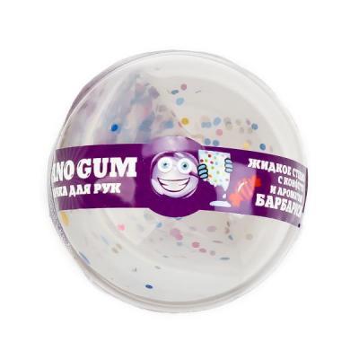 Купить Жвачка для рук жвачка для рук NanoGum Жвачка для рук, разноцветный, Интерактивные мягкие игрушки