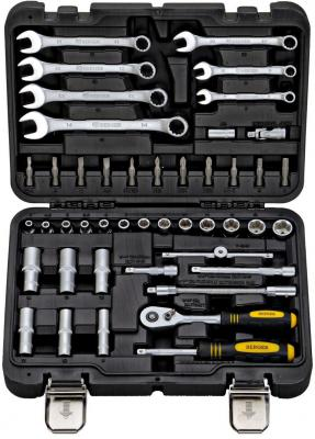 Набор инструментов BERGER BG045-14 45 предметов