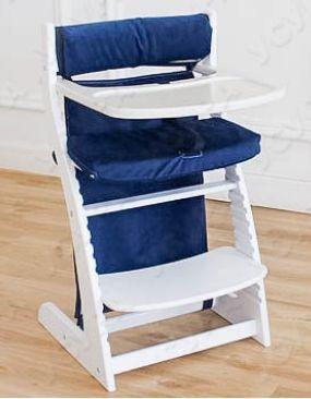 Купить Мягкое основание Бельмарко (синее), Аксессуары к стульчикам для кормления