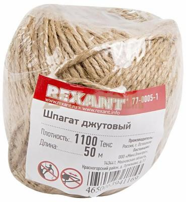 "Шпагат джутовый ""REXANT"" 1100 Текс 50м цена"