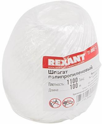 Шпагат REXANT 77-0002-1 3 мм 100 м