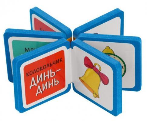 Книга АЙРИС-пресс 26425 айрис пресс мастерская малыша чемоданчик 5 0348