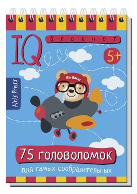 Фото - Обучающая игра АЙРИС-пресс IQ игры айрис пресс игры с прищепками слоги и слова
