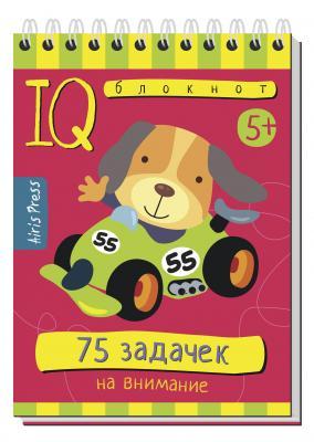 Фото - Обучающая игра АЙРИС-пресс IQ игры айрис пресс iq малыш обучающие карточки спорт