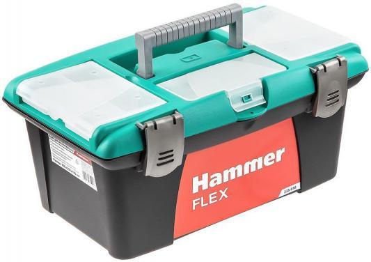 Ящик для инструментов Hammer Flex 235-018  16&quot, с морозост. Зам.  и  органайз.400*250*180