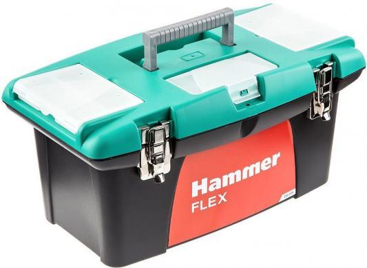 Ящик для инструментов Hammer Flex 235-019  19&quot, с 2 металл. замками и  органайзером 480*235*270м