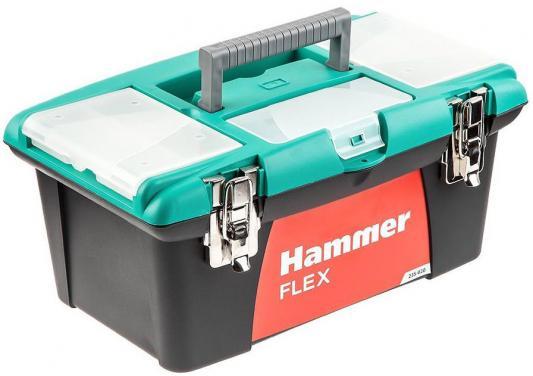 Ящик для инструментов Hammer Flex 235-020  16&quot, с 2 металл.зам. и  органайз.400*250*180