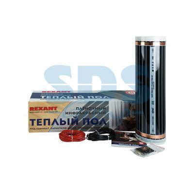 купить Пленочный теплый пол RXM 220 -0,5 -1,5 (мощность: 330Вт) REXANT по цене 2652 рублей