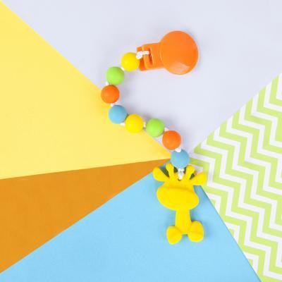 Грызунок Жирафики Жирафик разноцветный с 6 месяцев грызунок жирафики жирафик разноцветный с 6 месяцев
