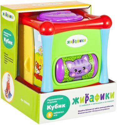цена Развивающая игрушка Жирафики Кубик