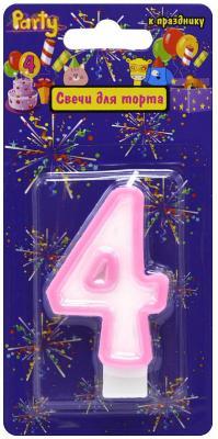 Купить Свеча-Цифра 4 для торта, разноцветная, 7см, материал: парафин, Action!, Сервировка стола и свечи