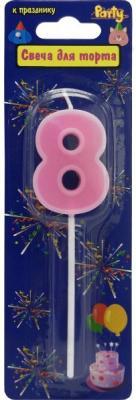 Купить Свеча-цифра для торта 8 , разноцветная, 3, 4см, материал: парафин, Action!, Сервировка стола и свечи